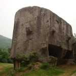 Yangshan Stone Tablet3