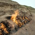 Огненный холм Янардаг1