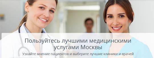 Clinicadvisor