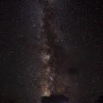 Галактический дождь