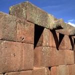 Писак Перу-8
