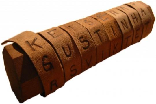 древний шифровальный свиток