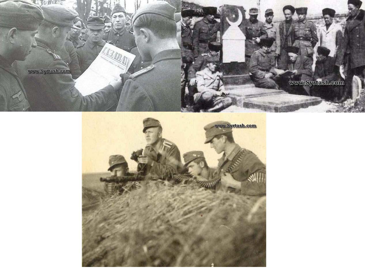 Интернационал в немецкой армии