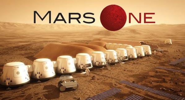 Проект по колонизации Марса Марс один