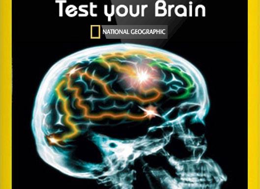 Испытайте свой мозг
