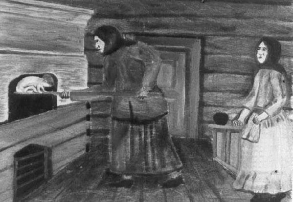 история славянского народа