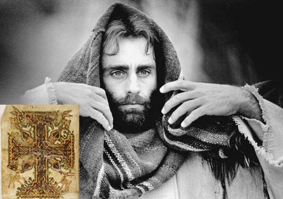 Иисус Христос, Коптское Евангелие