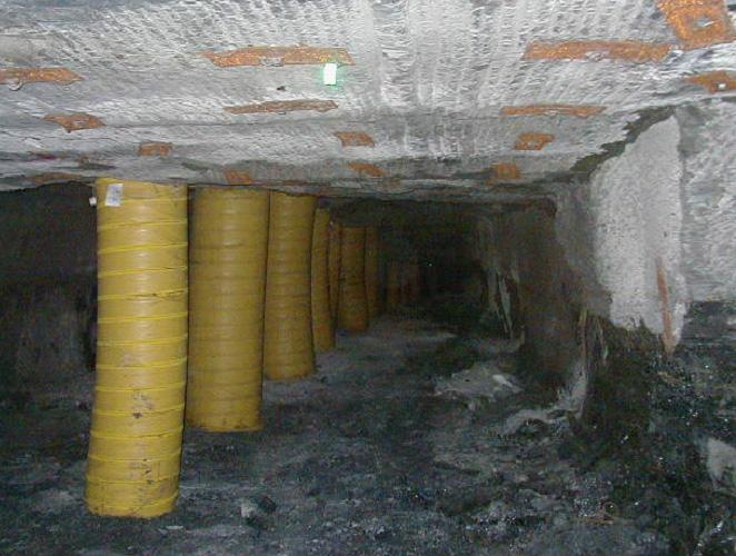 взрыво-устойчивый бетон