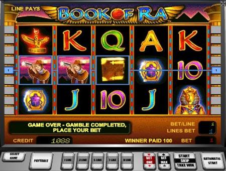 Казино Вулкан: игровые автоматы онлайн - официальный сайт