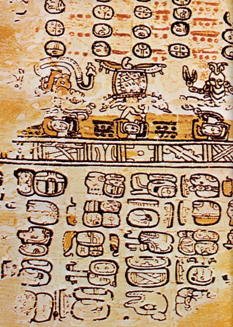 Парижский кодексы майя, артефакты, майя
