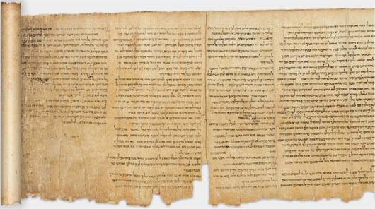 Свитки Мертвого моря, артефакты, Библия, Израиль