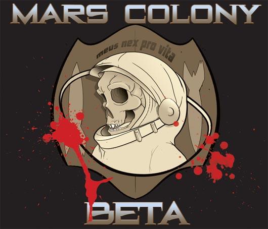 Марс, колонизация Марса, планеты, Mars One, Mars Express