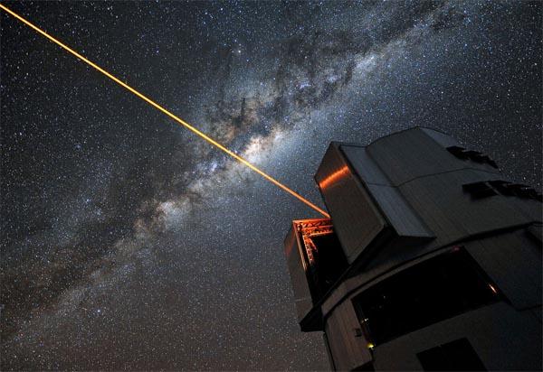 Телескоп Южной Европейской обсерватории