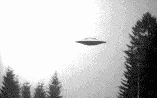 НЛО, UFO
