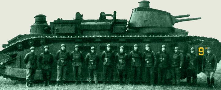 самый большой танк, танк 2C, наука, война