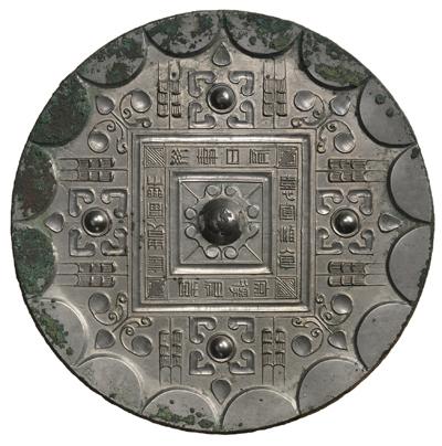 древнее китайское зеркало, артефакты, Китай