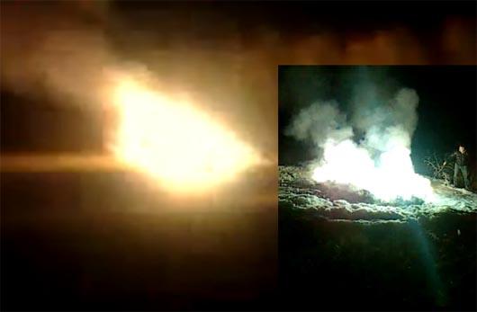 Омский метеорит, НЛО