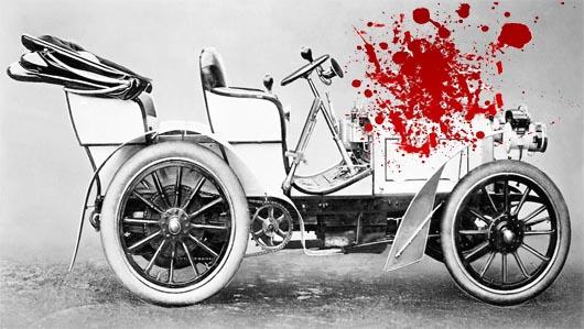 проклятый автомобиль, Фердинанд