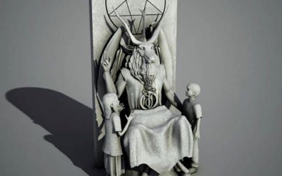 Сатанизм, Дьявол, Храм Сатаны, религия, Бафомет