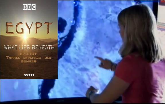 Египет, Египетские пирамиды, пирамиды, спутниковая археология, Сара Паркак
