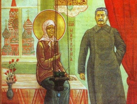 Матрона Московская, икона, Сталин, СССР, экстрасенсы