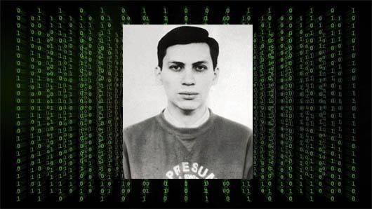 Удивительные люди, хакер, СССР, Владимир Левин