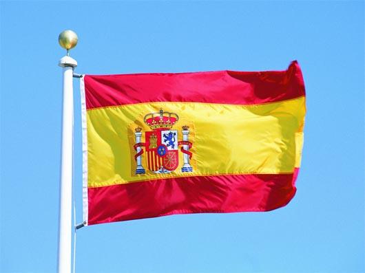 Ispanskyj-Flag
