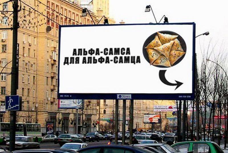странная реклама, юмор
