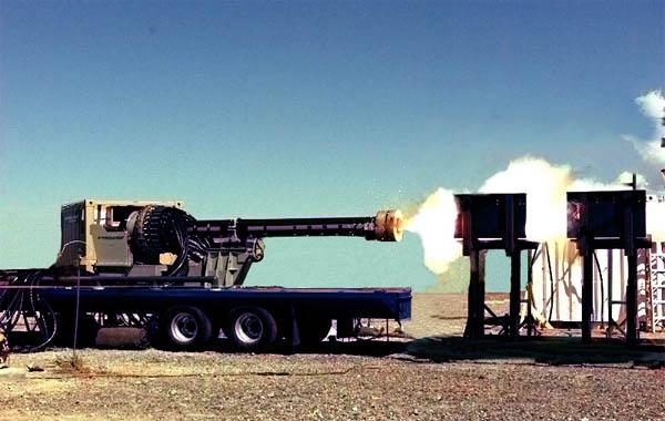электромагнитная пушка, рельсотрон, запрещенная наука