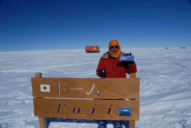 антарктида, минимальная температура на плнете, загадочные места земли