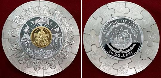 Самая необычная монета в мире